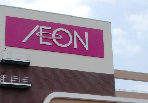 aeon-1