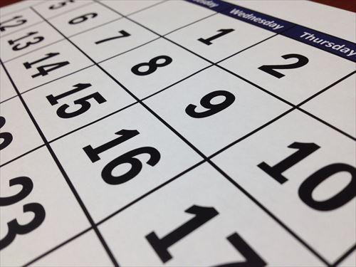 5.calendar-660670_1280-min_R