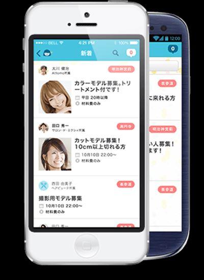 9.lp_mobile[1]httpsminimodel.jp-min_R
