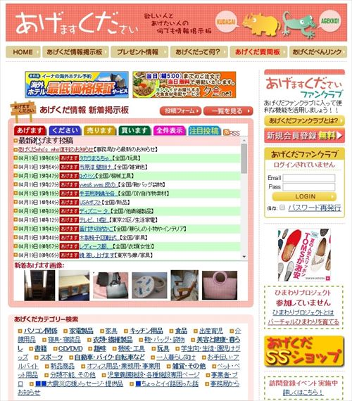 agekuda-min_R