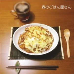 U焼きカレー23-min_R
