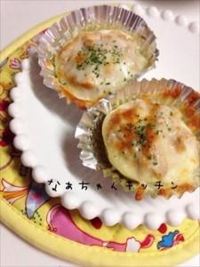 2ツナチーズ-min_R