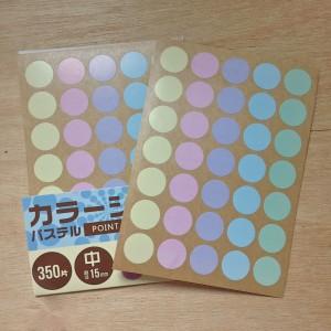 http://ameblo.jp/yunyuntoissyo/entry-12043340040.html