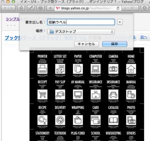 http://ameblo.jp/yunyuntoissyo/entry-12036926601.html