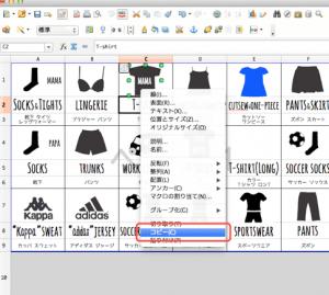 http://ameblo.jp/yunyuntoissyo/entry-12042245149.html