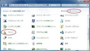 http://www.dynacw.co.jp/support/tabid/221/faqid/234/faqcatid/51/Default.aspx