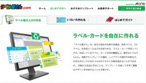 スクリーンショット 2015-06-01 13.30.04-min