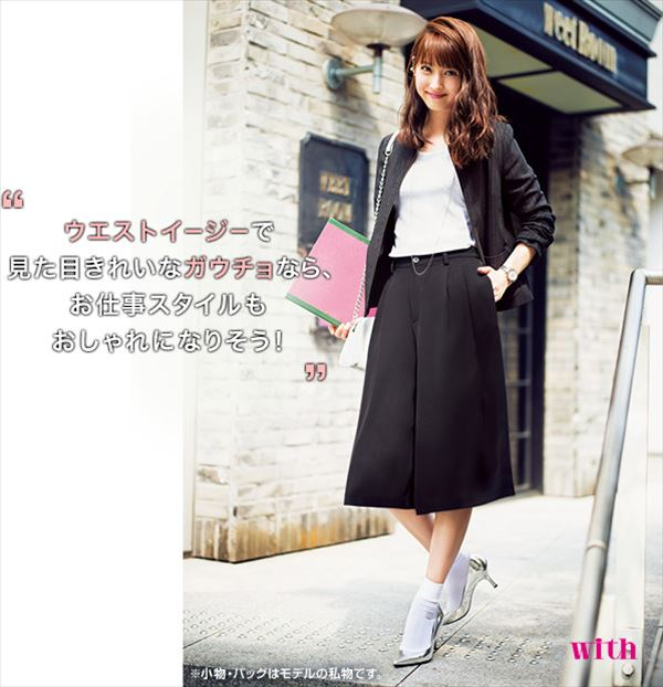 http://www.uniqlo.com/jp/store/feature/uq/with/women/#fC104