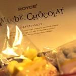 ROYCE amande chocolat / [puamelia]