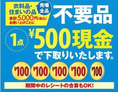 http://okguide.okwave.jp/guides/66248