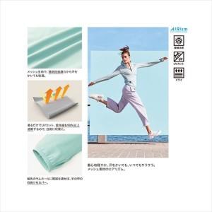 https://www.uniqlo.com/jp/store/goods/404086#thumbnailSelect