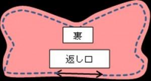 ミニーちゃん風3_R