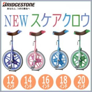 出典http://item.rakuten.co.jp/trycycle/bsc-a001060/