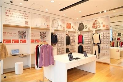 http://www.uniqlo.com/jp/news/topics/2013101701/img/330T_131016CCnAuP.jpg