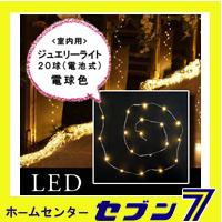 出典http://item.rakuten.co.jp/hc7/288-4950885064634/?l2-id=pdt_shoplist_title#11482606