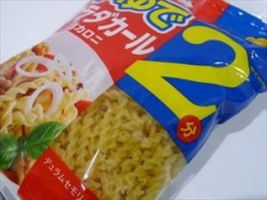 出典http://100s.siso-lab.net/ohmy-2min-160g-salad-carl-macaroni/