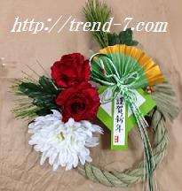 出典:http://trend-7.com/5739.html