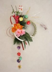 出典:http://atelier.woman.excite.co.jp/creation/10683.html