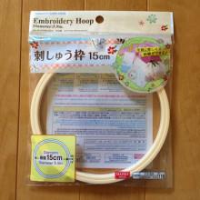 出典http://ameblo.jp/deteko/entry-11953408690.html