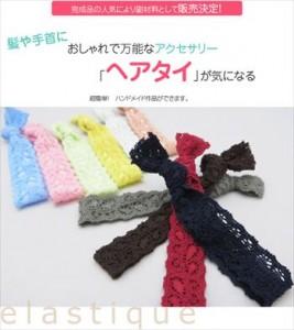 出典http://item.rakuten.co.jp/nesshome/jd12rp24167/