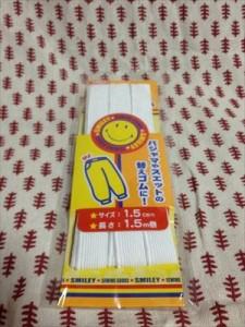 出典http://hirotie.exblog.jp/18737835