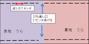 お弁当製図_R