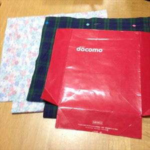 型紙と裁断後の布