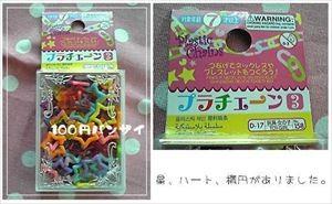 出典http://ameblo.jp/chikako-hidaka/entry-10900320566.html