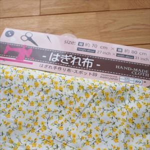 出典http://ameblo.jp/shirokumanooyako/entry-11356718742.html