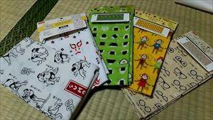 出典http://ameblo.jp/chachamoco0410/entry-12114624330.html