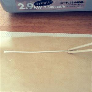 出典http://ameblo.jp/guruguru029029/entry-11485316241.html