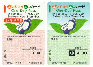 enjoy-eco-card