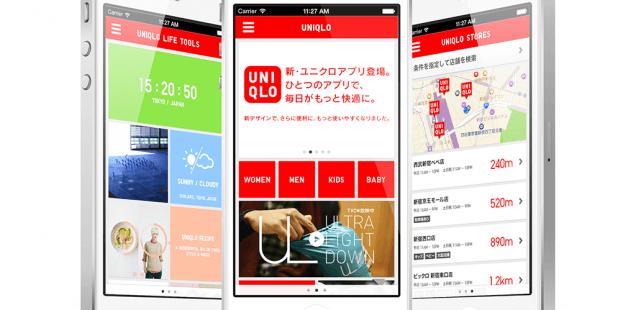 uniqlo_app_nextgen1s-636x310-min