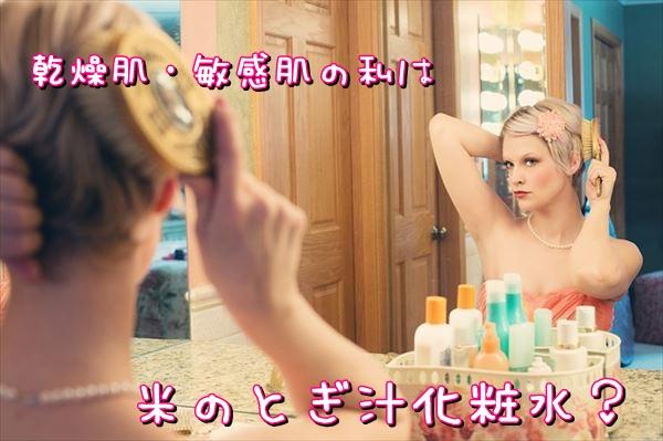 pretty-woman-635258_640_R