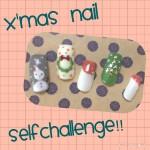 クリスマスネイルのやり方♡簡単セルフで大人かわいい!