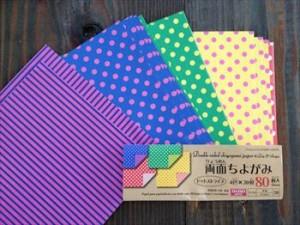 出典http://takarabako2.ti-da.net/e4167130.html