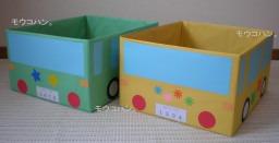 出典:http://www.h4.dion.ne.jp/~ta1/handmade-13.html