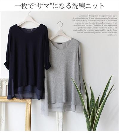 http://realcube.jp/SHOP/140723-k-01.html