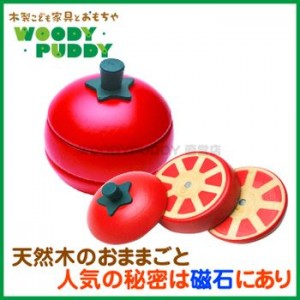 出典http://item.rakuten.co.jp/woodypuddy/mamagoto-g05-1027/