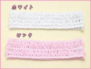 出典http://item.rakuten.co.jp/manmakasan/10019047/