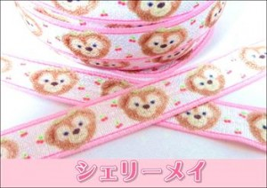 出典http://item.rakuten.co.jp/drop-up/10000957/