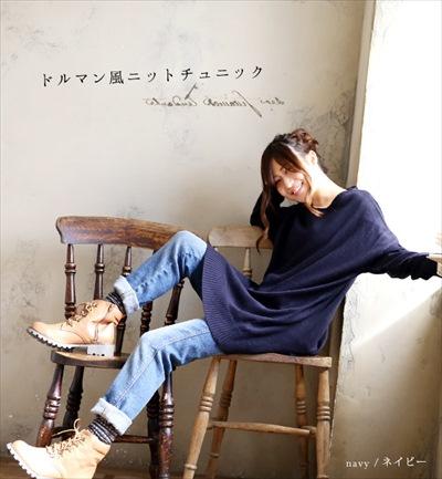 http://www.soulberry.jp/fs/soulberry/0000001368/w3a4769