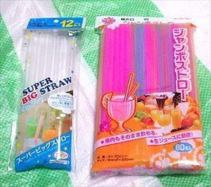 出典http://kanehiro3.at.webry.info/201002/article_1.html