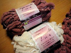 出典http://atsusan.exblog.jp/14876337