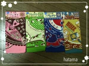 出典http://ameblo.jp/dance-39/entry-11909808512.html