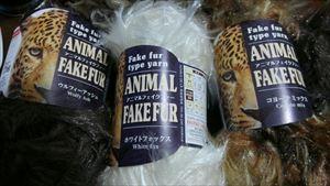 出典http://ameblo.jp/ayumi541020/entry-12081344887.html