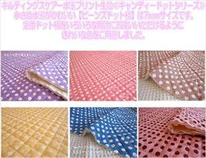 出典http://item.rakuten.co.jp/stylistgoto/001f-qskd004-dot/