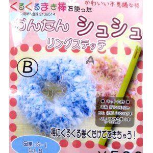 出典http://store.ponparemall.com/yanagiya/goods/rsf21314/