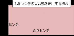 sannkakukinn2-1