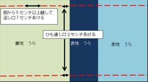 お弁当製図2_R